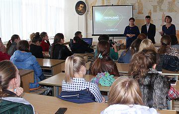 Зустріч зі студентами Національного педагогічного університету імені М. П. Драгоманова