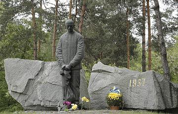 21 травня: вшанування Дня пам'яті жертв політичних репресій