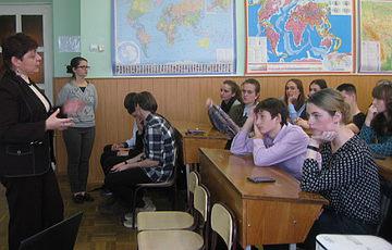 Лекція для старшокласників школи І-ІІІ ступенів № 70 м. Києва