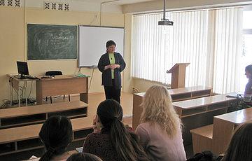 Лекторий Заповедника для будущих социальных работников
