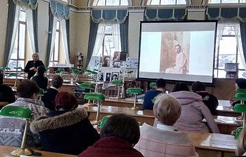 Лекторій «Забуттю не підлягає»  у Національній бібліотеці України імені Ярослава Мудрого