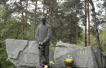 Вшанування Дня пам'яті жертв політичних репресій 20 травня 2018 року