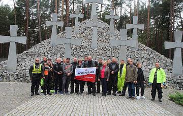 Заповедник посетили польськие байкеры