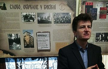 Виставка Заповідника у Хмельницькому обласному літературному музеї
