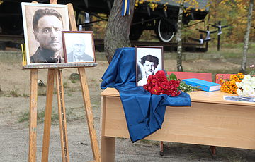 Пам'ятний захід, присвячений М. Бойчуку та репресованим бойчукістам