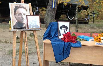 Памятное мероприятие, посвященное М. Бойчуку и репрессированным бойчукистам
