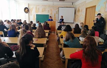 Лекция для студентов-филологов Национального педагогического университета им. М. П. Драгоманова