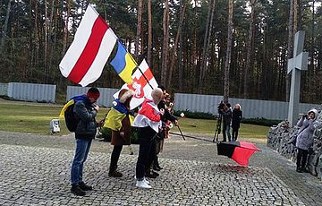 Белорусско-украинская акция памяти жертв сталинских репрессий