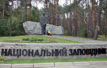 The National Historical and Memorial Reserve