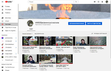 Rezerwat stworzył własny kanał na Youtube