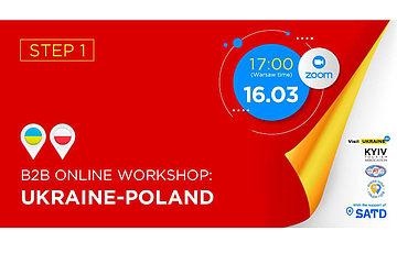 Заповідник взяв участь в онлайн-зустрічі B2B Online Workshop Ukraine-Poland