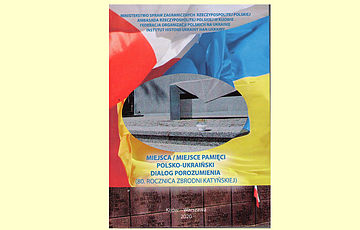 Научный сборник «Места / место памяти в польско-украинском диалоге взаимопонимания»