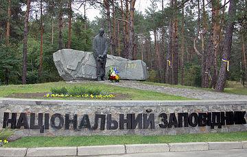 Екскурсія до Днів європейської спадщини в Україні