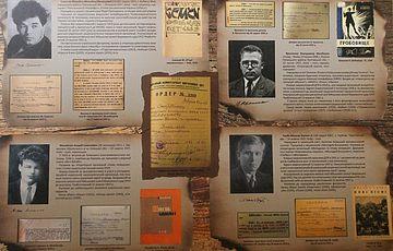 Презентація виставки «Слово, обірване в Биківні» у Національному музеї літератури України