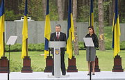 День пам'яті жертв політичних репресій у Биківні