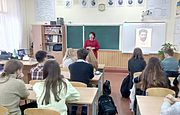 Лекції для учнів загальноосвітньої середньої школи № 180 м. Києва
