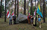 Мемориал жертв тоталитаризма 1937-1941 гг. посетила белорусская община