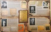 Відкриття виставки «Слово, обірване у Биківні» у Хмельницькому літературному музеї