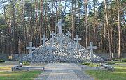 Екскурсія «Таємниці Биківнянського лісу» до Міжнародного дня пам'яток і визначних місць