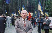Первопроходцы исследований Быковнянских захоронений (к 85-летию со дня рождения Адольфа Кондрацкого)
