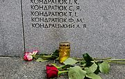 In memory of Adolf Kondratsky