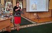 Лекция в Национальной библиотеке Украины имени Ярослава Мудрого