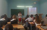 Лекция для студентов  МАУП
