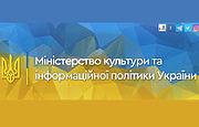 Заповедник поддержал призыв МКИП о безотлагательном рассмотрении законопроектов о противодействии хаотичной застройке