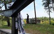 Міжнародна наукова конференція «Биківня – від території смерті до місця пам'яті» (до 20-річчя заснування Національного історико-меморіального заповідника «Биківнянські могили»)