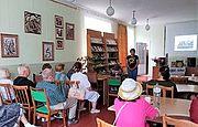 Лекторий для читателей Черниговской библиотечной системы