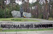 Экскурсия к Дням европейского наследия в Украине
