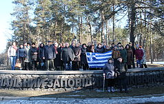 Representatives of the Greek national community commemorated the victims of Stalinist terror