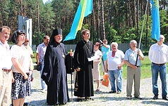 The memory of victims of the Great Terror was honored in Bykownia
