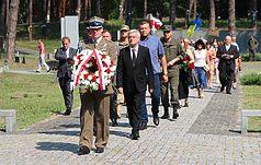 День Війська Польського у Заповіднику