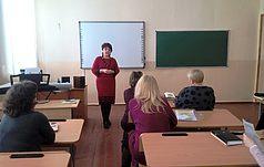 Лекція для учителів української мови та літератури м. Борисполя