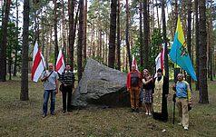 Меморіал жертв тоталітаризму 1937-1941 рр. відвідала білоруська громада