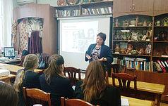 Лекторій Заповідника в Українському гуманітарному ліцеї