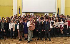 Конкурс українознавства