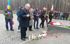 Вшанування Дня Незалежності Республіки Польща у Биківні