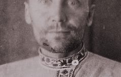 Страницами Быковнянского мартиролога: Федор Лазарчик-Буряк