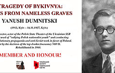 Bykivnia Tragedy: Names from Nameless Graves (Part 2)