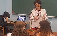 Лекція для студентів Міжрегіональної Академії управління персоналом