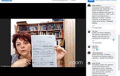 Лекція  для читачів Центральної бібліотеки ім. Т. Г. Шевченка для дітей м. Києва