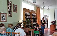 Лекторий для читателей Черниговськой библиотечной системы