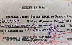 По страницам Быковнянского мартиролога: Елизавета Потоцкая